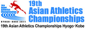 19th Asian Athletics Championships Hyogo・Kobe-Japan