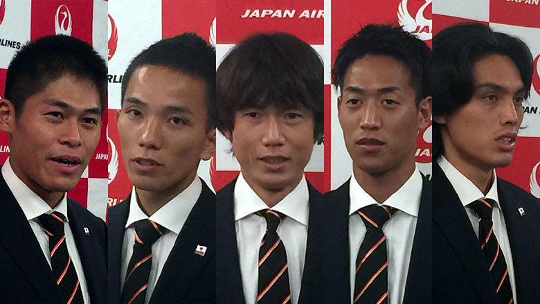 2017世界陸上】日本代表第2陣出...