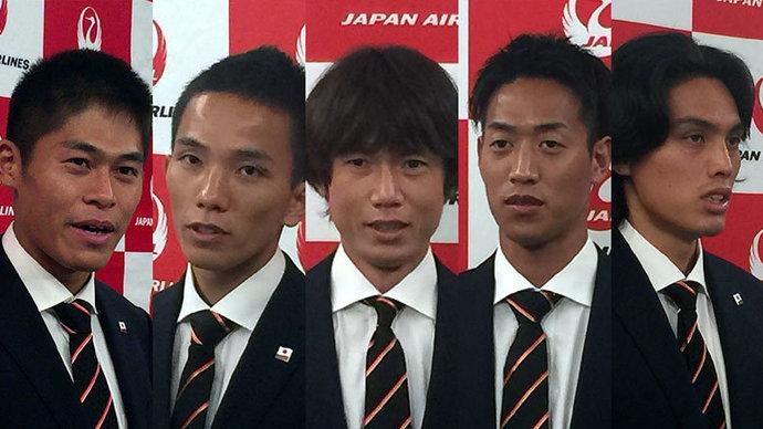 【2017世界陸上】日本代表第2陣出発レポート&選手コメント/マラソン、棒高跳、ハードル