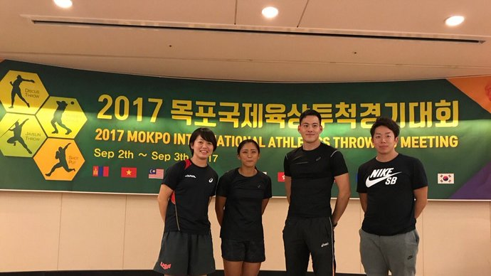 International Athletic Throwing Meeting(韓国)