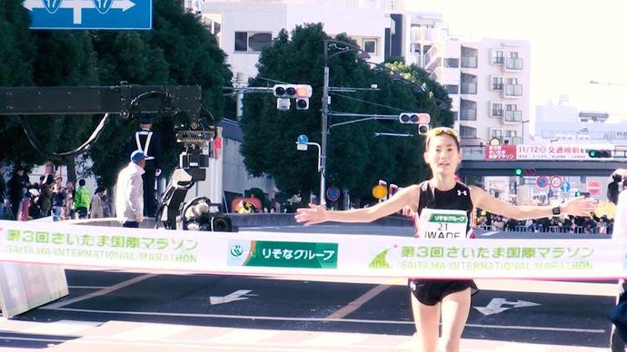 日本人トップ【MGCシリーズ】岩出選手レース後コメント/さいたま国際マラソン