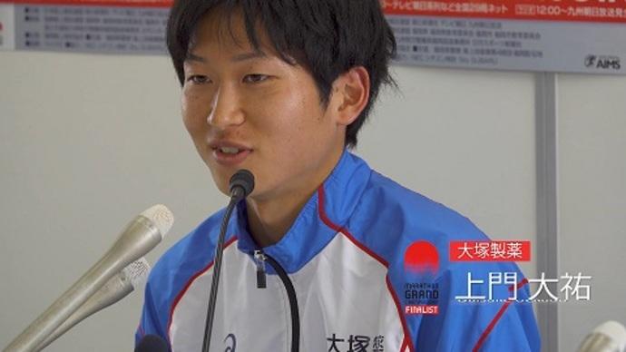 日本人2位【MGCシリーズ】上門大祐選手レース後コメント/福岡国際マラソン