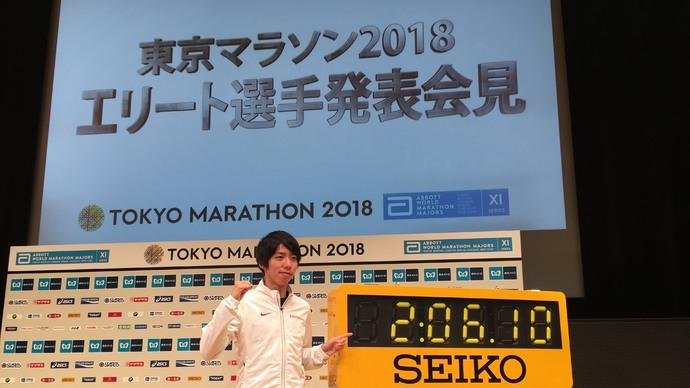 設楽選手「目標は日本記録更新」/MGCシリーズ・東京マラソンエリート選手発表会見