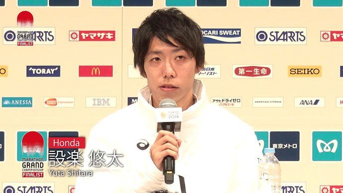 【日本記録&MGCファイナリスト】 設楽悠太選手「東京マラソン」レース後会見コメント