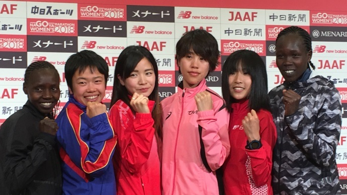【MGCシリーズ】前田、小原、清田、関根が登場!「名古屋ウィメンズマラソン」記者会見コメント