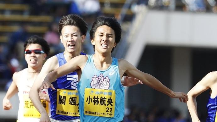 カーニバル 2019 東京 リレー
