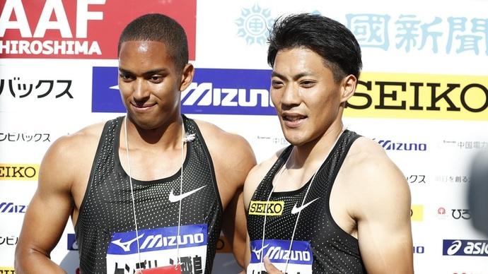 日本陸上競技連盟公式サイト日本グランプリシリーズギャラリー