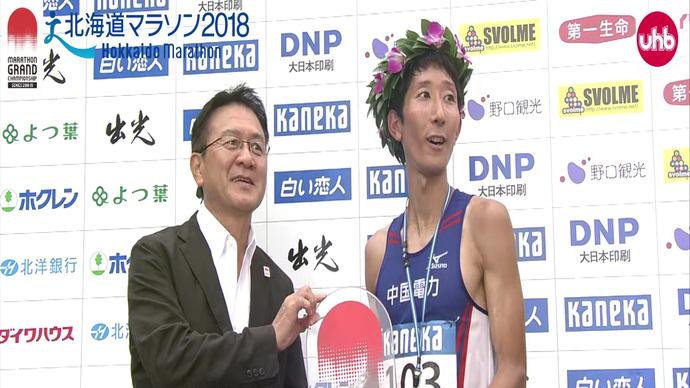 【MGCシリーズ】5人のファイナリストが誕生!北海道マラソン2018ダイジェスト