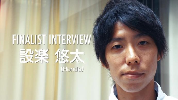 【MGC】MGCファイナリストインタビュー/設楽悠太選手(Honda)