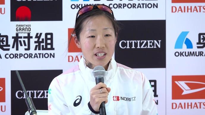 【記者会見】中野円花、大阪国際女子マラソンでMGCの出場権掴む