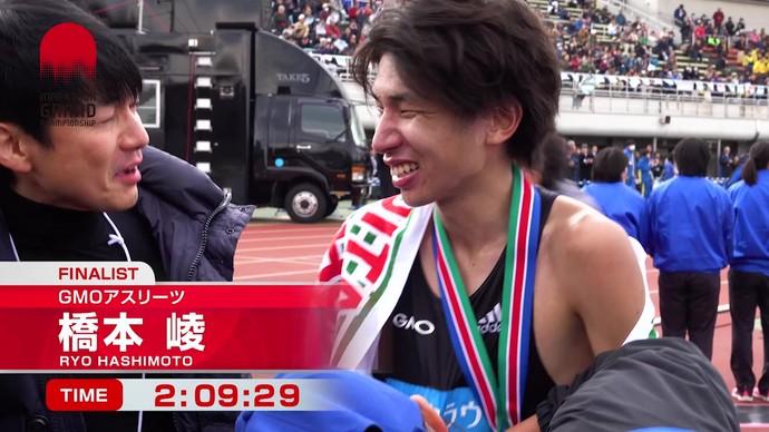 【MGC出場権獲得】橋本崚(GMOアスリーツ)2時間09分29秒/別府大分毎日マラソン