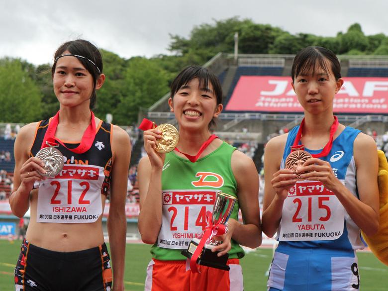 女子3000mSCの表彰式:第103回 日本陸上競技選手権大会