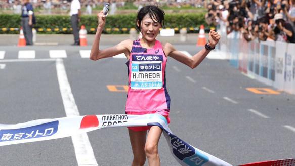 前田 ほなみ マラソン