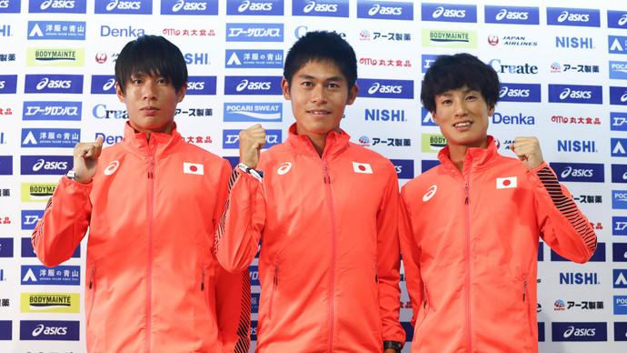 世界 陸上 日本 代表