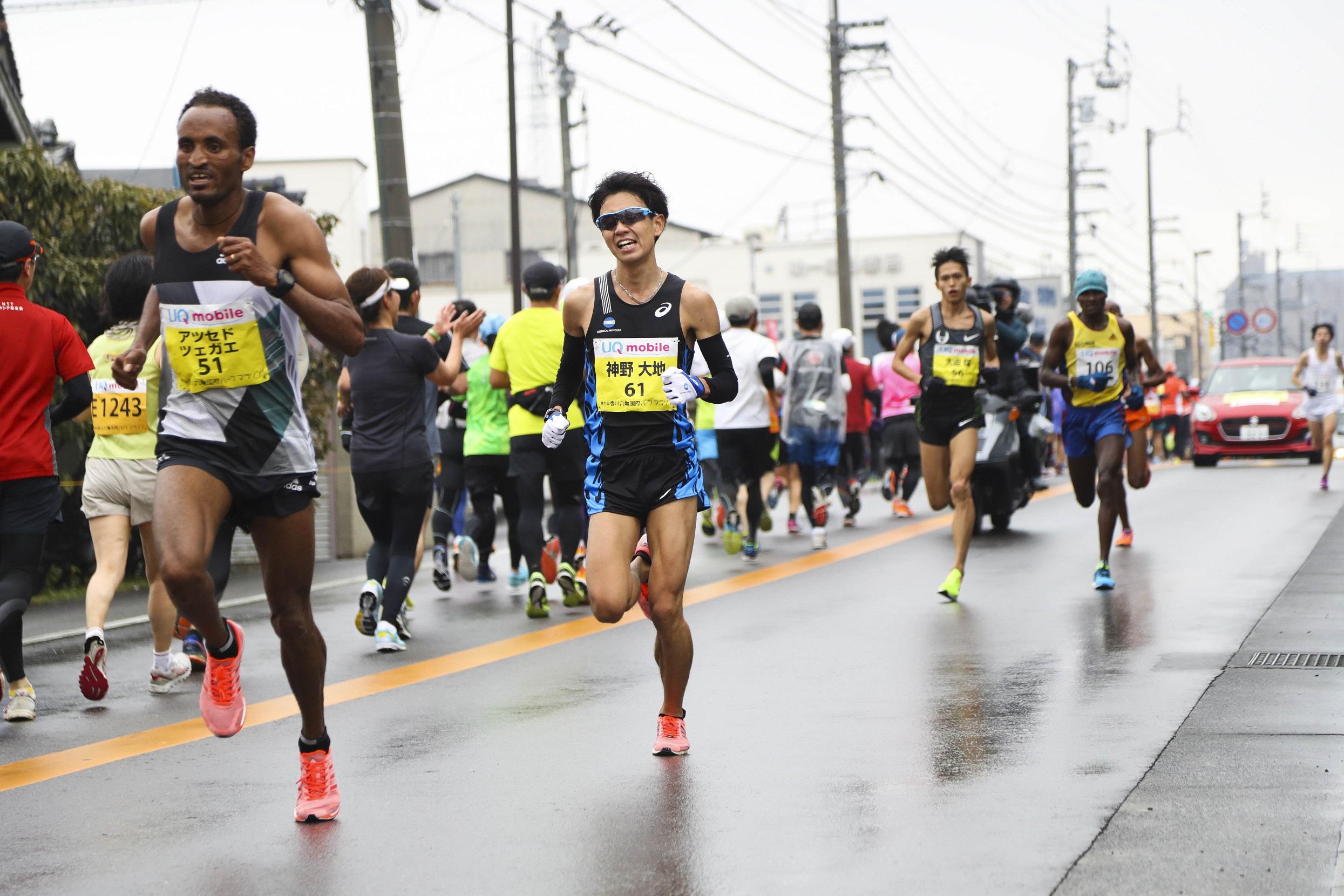 日本陸上競技連盟公式サイト