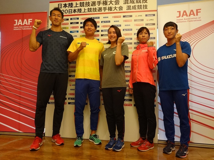 陸上競技 競技大会 アジア大会 大会 スポーツの