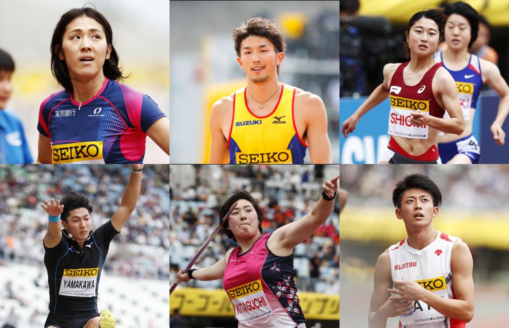 セイコーゴールデングランプリ陸上2020東京 出場選手情報更新の ...