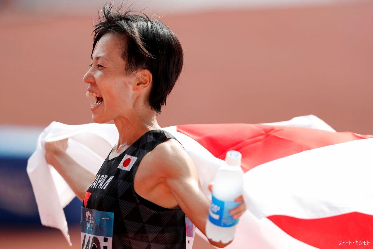 「野上恵子 メダル」の画像検索結果