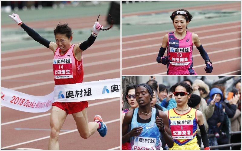マラソン 女子 狭い道幅で周回遅れ必至の大阪国際女子マラソン、中継車はどうする?|【SPAIA】スパイア