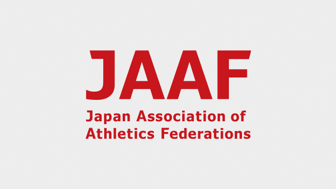 日本グランプリシリーズ - 開幕...