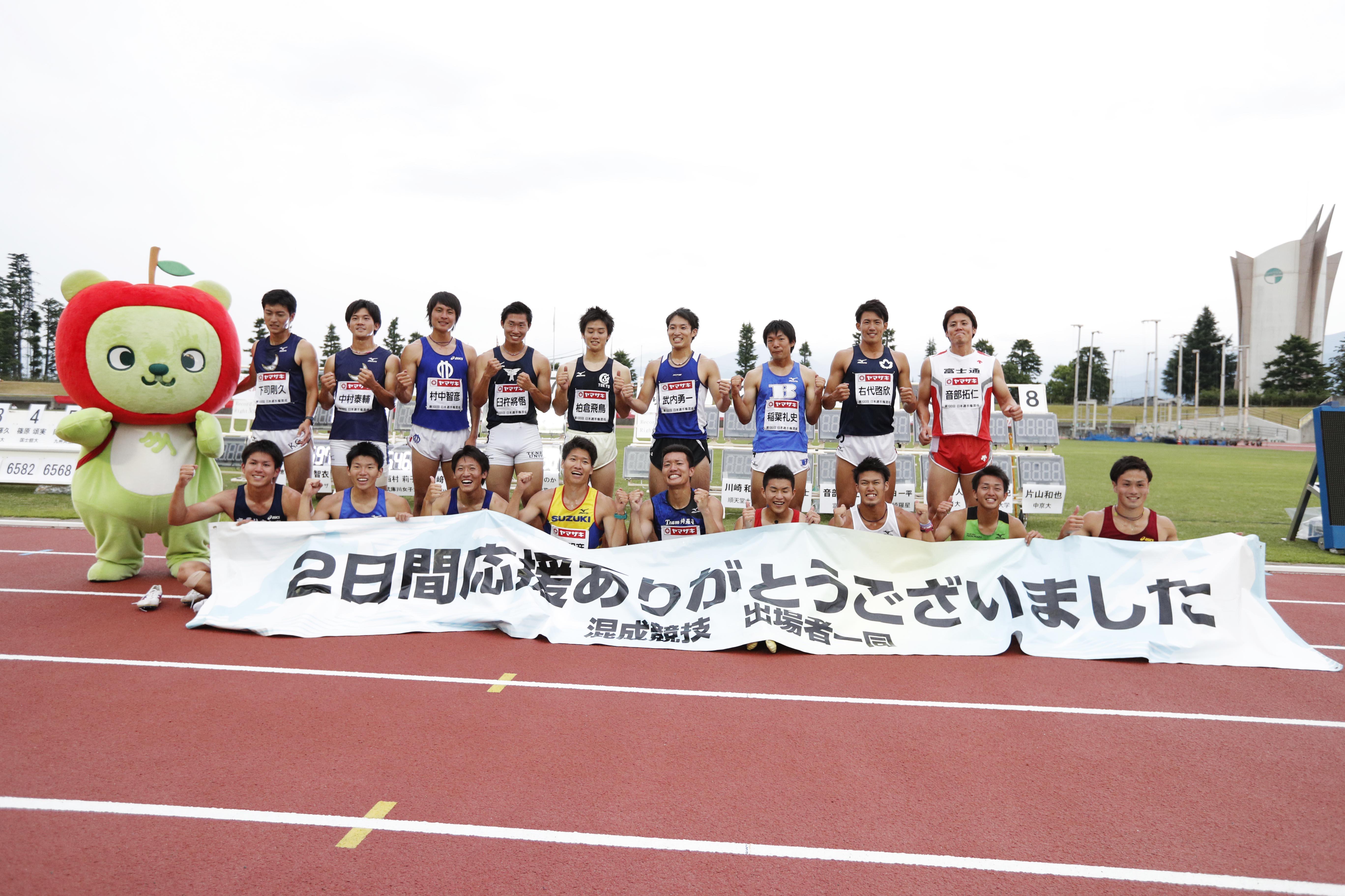 NEWS – 第100回 日本陸上競技選...