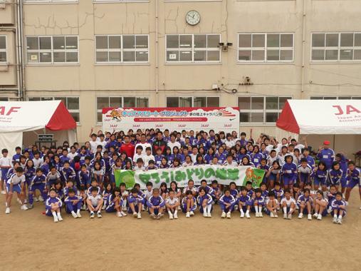 岡山会場(2012年11月30日) 岡山会場(2012年11月30日) | キッズアスリート・プ